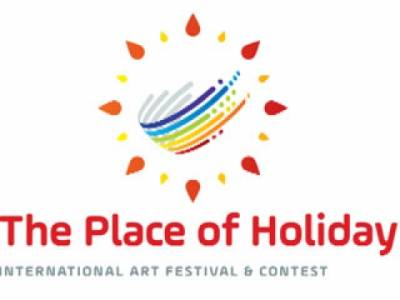 ИСПАНИЯ: The Place of Holiday